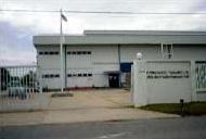 協和工業タイ工場